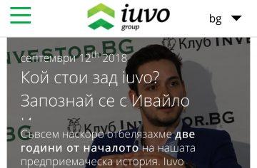 Кой наистина стои зад Iuvo Group? – Вижте реалните собственици