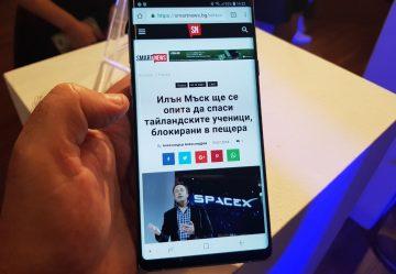 "Samsung представи Galaxy Note 9, нов ""умен"" часовник и партньорство със Spotify – Smart News"
