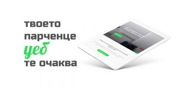 Изработване на уеб сайт – aceler8design by Petya Petkova
