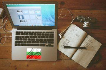 Най-интересните и популярни български блогове
