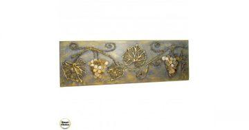 """Сувенир – Пано декорация за стена """"Лозата на парите"""" – 60 см. Модел DM-9026 – Smart Choice"""