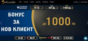 Palms Bet Casino – Регистрация за Каизно с Бонус до 750 лв. за нови играчи