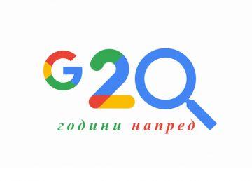 Как ще се подобри Google търсенето в следващите 20 години – Аз Мога