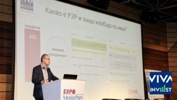 """Възможности за P2P инвестиране – запис от Ескпо """"Моите пари"""""""