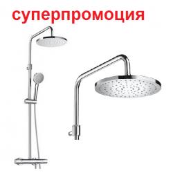 EVEN-T ROUND термостатична колона за душ с кръгла глава | Онлайн магазин за баня Рока