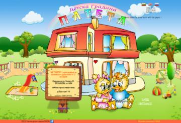 Изработка на Уеб Сайтове и Онлайн Магазини | AlBiWebSoft