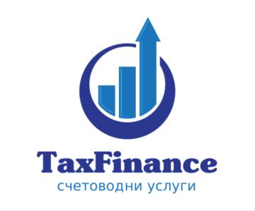 Счетоводни услуги | TaxFinance.bg