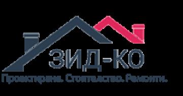 Зид Ко – Строителна компания в София