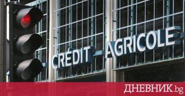 Емпорики Банк-България вече е френска и сменя името си на Crédit Agricole –