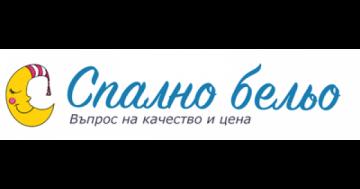СПАЛНО БЕЛЬО – Онлайн магазин, ниски цени