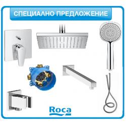 Душ-система Roca ATLAS Square с подвижен душ и душ-пита | Онлайн магазин Бани Рока