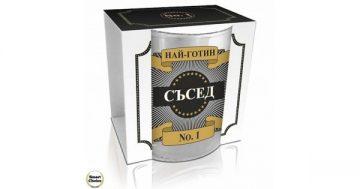 Закачлива чаша за уиски – Чашата на най-готиния съсед. Модел B-4082 – Smart Choice