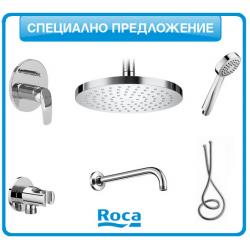 Душ-система Roca MONODIN с подвижен душ и душ-пита | Онлайн магазин Бани Рока