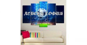 Декоративно пано за стена от 5 части с Левски София – отборът на народа. Вариант 1 – HD-884 – Smart Choice