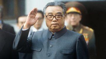 Как Ким Ир Сен е бил създаден от СССР | Sutrin.com