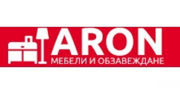 МЕБЕЛИ АРОН – магазин за мебели