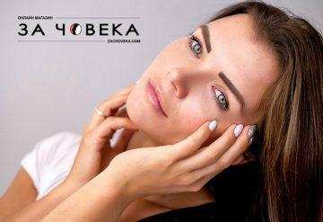 4 признака на уморената кожа и методи за ревитализиране