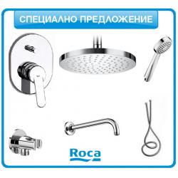 Душ-система Roca VICTORIA с подвижен душ и душ-пита | Онлайн магазин Бани Рока