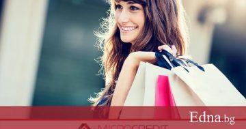 MicroCredit дава сигурност в бързите потребителски кредити – Платени публикации – Edna.bg
