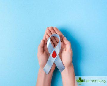 Lechenie.bg – Българския здравен портал