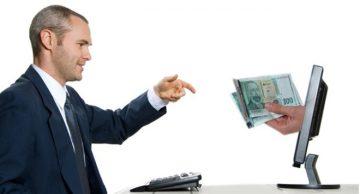 Би Нюз | Бързи кредити от MicroCredit – удобна финансова помощ