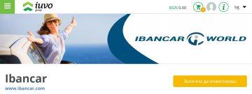 Iuvo пуска заеми за коли от Ibancar Испания с до 12% лихва от Ibancar