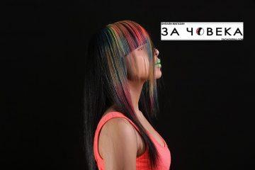 Боя или шампоан оцветител за коса? Кое да изберем?