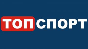 орлин алексиев – Topsport.bg