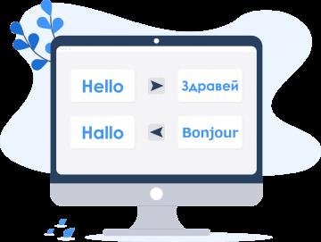 WORDZ.BIZ | Преводаческа агенция от ново поколение