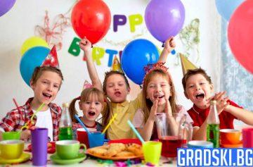 Как да организирате перфектния детски рожден ден — Gradski.bg