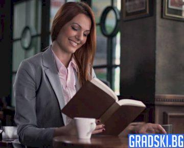 Gradski.bg – новините на града онлайн