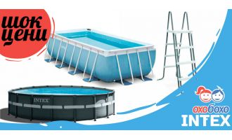 Басейни с надуваем ринг – Топ Цени Онлайн — OhoBoho.com