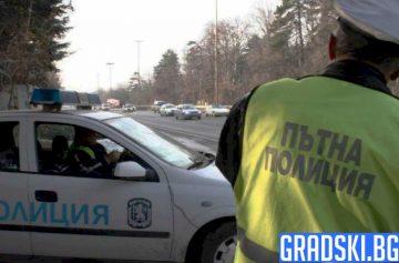 Как да проверим глоби към КАТ онлайн — Gradski.bg