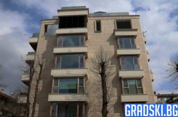 "Гавра! Виновни за ""Апартаментгейт"" отново няма — Gradski.bg"