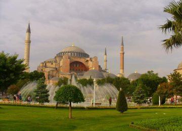 Екскурзия до Истанбул и Принцови острови – Doris