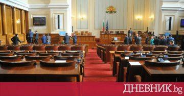 Политика   Законите се приемат без сериозна обосновка и обществени обсъждания, сочи проучване – Dnevnik.bg