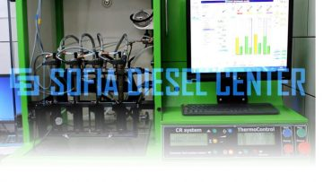 Sofia Diesel Center – най-големият и модерен дизелов сервиз за помпи и дюзи :: Sofia Diesel Center