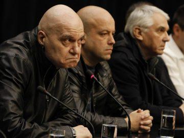 Спите ли? Слави Трифонов ли ще е поредната брънка от спасители? | Dnes.bg Новини
