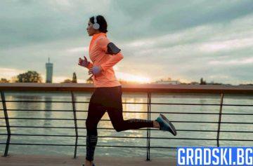 Как да изберете какво да спортувате — Gradski.bg