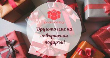 Подаръци за кръщене от Podaraci.bg