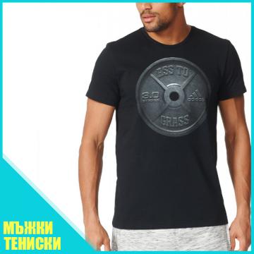 Мъжки тениски – STYLEZONE