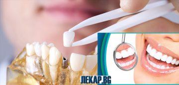 Що е то протетика и как естетичната стоматология подобрява живота ни