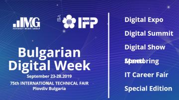 Елате да си поговорим за P2P и финтех на Bulgarian Digital Week 2019