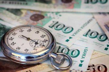 Бързо кредитиране – за какво да внимавате | www.SmehoMania.com