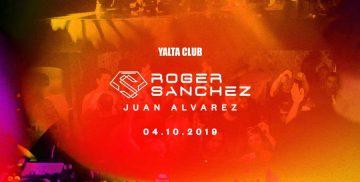 DJ Roger Sanchez се завръща в България с грандиозно хаус парти в YALTA – iNEWSbg.com