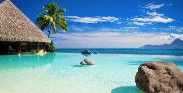 Екзотични почивки и екскурзии – Doris