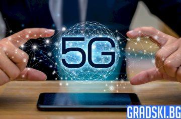5G или как Интернет промени света [Инфографика] — Gradski.bg