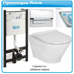 GAP ROUND с плавен капак и ACTIVE казанче хром бутон B01   Рокандо – хубава баня