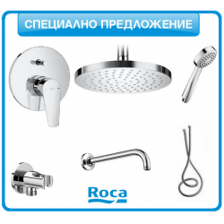 Душ-система Roca ATLAS Round с подвижен душ и душ-пита | Рокандо – хубава баня