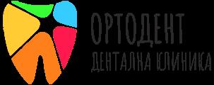 Дентална клиника Ортодент – Вашият Зъболекар в София